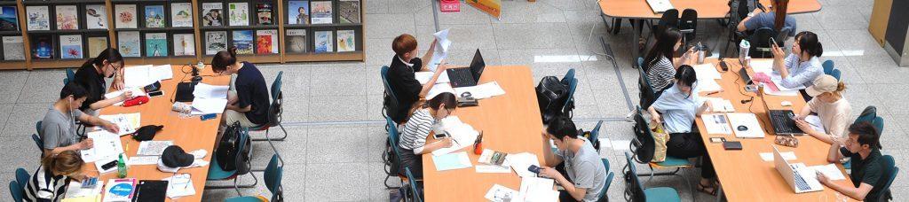 Thư Viện Trường Đại Học Konkuk