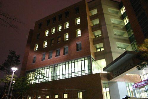 Ký túc Xá Đại học Korea