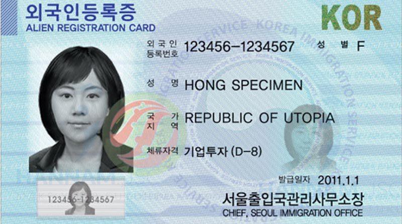 Thẻ cư trú tại Hàn Quốc