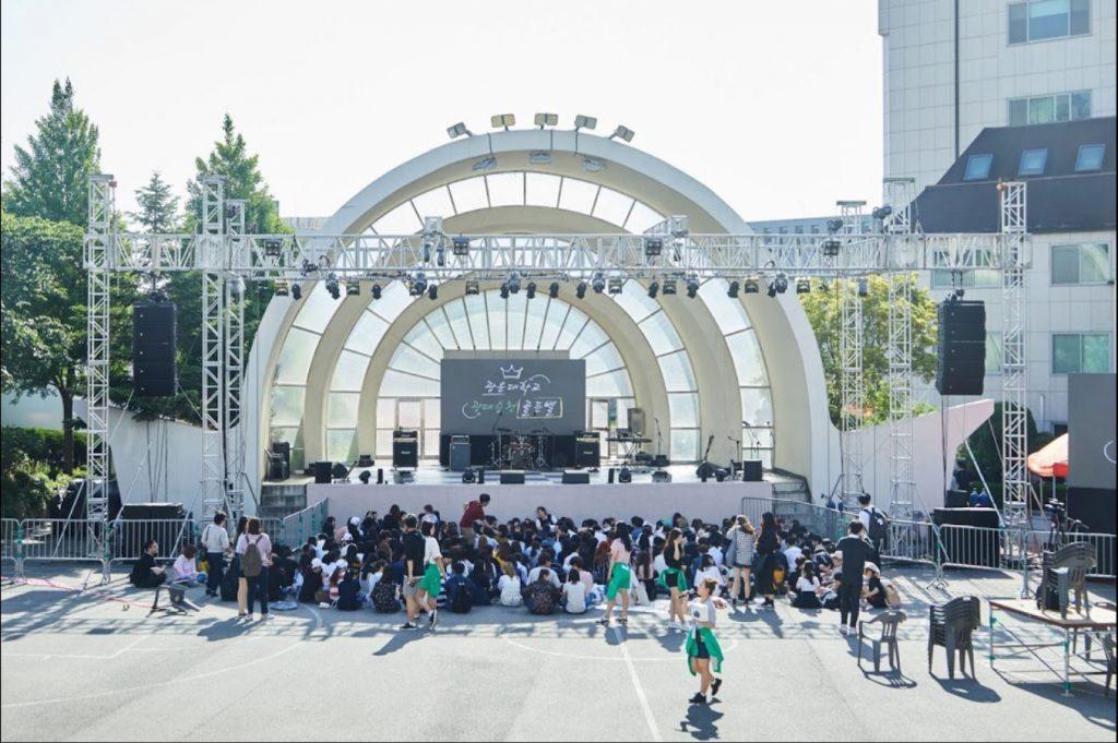 Kwangwoon- Kwangwoon University